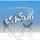 Alyafey
