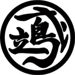 tatsutobi