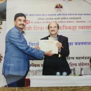 Sanjay Ronghe