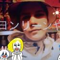 `Ben's Photo