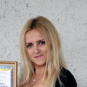 Тетяна Новацька