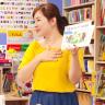 Rebecca 幼兒英文老師