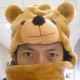 WERICO BEAR