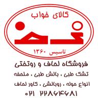 kalaiekhab