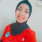 Photo of إسراء يحيى