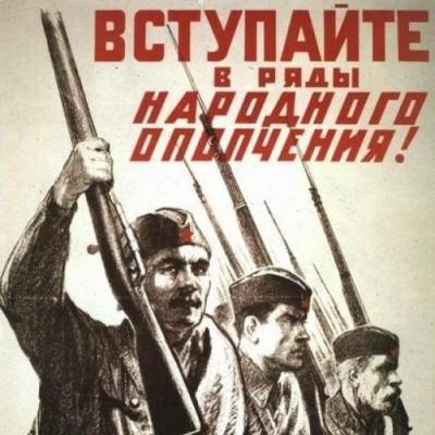 Maxim.Vavilov