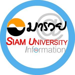 maruey@siam.edu
