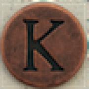 kivanio