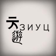 tenyuhuang