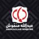 abduallah789