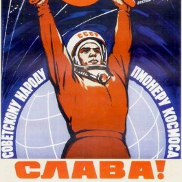avatar for Nikolai Vladivostok