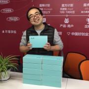 Ye Zheng