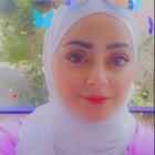 صورة Sham Alhamad
