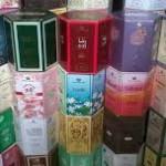 ahsan parfum