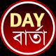 Day Barta