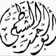 shaydzmi