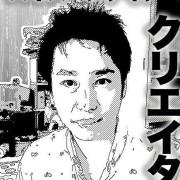 take-ookubo
