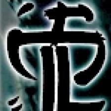 Avatar for projecktzero from gravatar.com