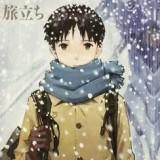 Avatar Nevicata