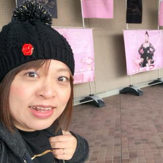 宮崎県高原町のお掃除見習い 中堂薗 歩美(なかどうぞの あゆみ)