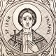 Vlad Pârău