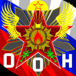 Egor_86_Gor