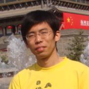 ZHANG Huihua
