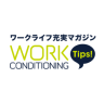 work conditioning lab編集部