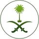 عادل بن عبد الله بن عبد الرحيم الغامدي