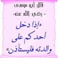 ساكر عمر