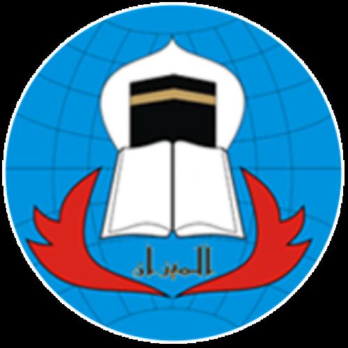 Admin Al-Mizan