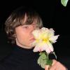 Oleksandr Dvoretskyi avatar