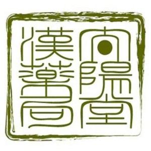 福岡の漢方コラム
