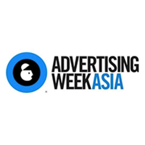 Advertising Week Asia 2017