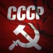 oGosha_CCCP