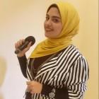 Photo of ياسمين علاء