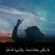 عهد فهد الناصر