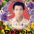 PRAVIN RAMESH RATHOD