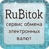 RuBitok - Обмен Bitcoin, Ethereum, Litecoin, Dash и др. криптовалюты - последнее сообщение от RuBitok