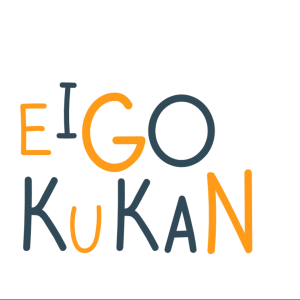 https://eigokukan.com/
