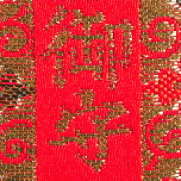 laohaang