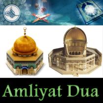 amliyatdua's picture