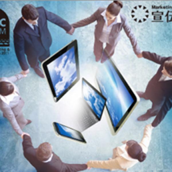 宣伝会議インターネットフォーラム事務局 2012