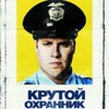 PavelS