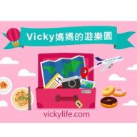 Vicky媽媽