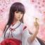 Xiao-Shimei