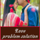 Breakup problem solution