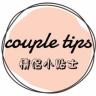 coupletipss