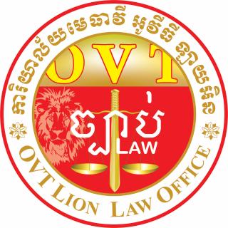 អូវីធី ច្បាប់ និងដោះស្រាយវិវាទ OVT Law & Dispute Resolution