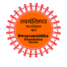 swayamprerit
